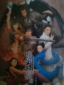 仙剑3的系列歌曲 已奖励