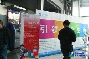 中国移动北京营业厅-神州行用户套餐变更 高端机与流量那些事
