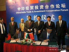 中国已成印度第二大贸易伙伴今签署合作备忘录