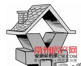 公积金贷款买房流程(个人住房公积金贷款买)