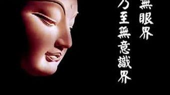 心经繁体全文(行楷心经)_1876人推荐