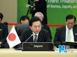 日本首相鸠山由纪夫宣布辞职