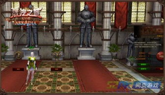 蒸汽之城全新团队副本 合击恶魔城三法师