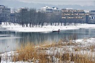 关于冬天的诗句加翻译