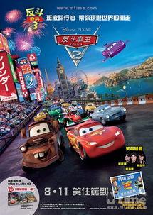香港票房综述 猿族崛起 称霸 赛车2 第三