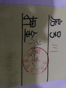 元大写繁体字怎么写