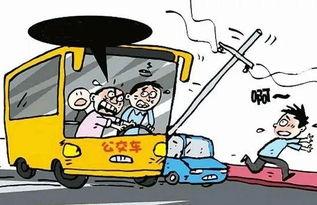 乘客殴打司机判刑的依据是什么对正在驾驶公交车的驾驶员进行殴打,致使公交车驾驶员无法正常驾驶车辆,导致车上乘客的人身及财产安全处于危险状态,其行为构成以危险方法危害公共安全罪,依法应予惩处。