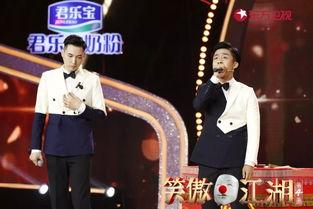 笑傲江湖4完美收官,张聿霍星辰问鼎江湖,开启喜剧潮时代