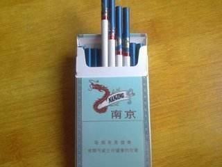南京烟炫赫门多少钱一包(这种烟多少钱一盒)