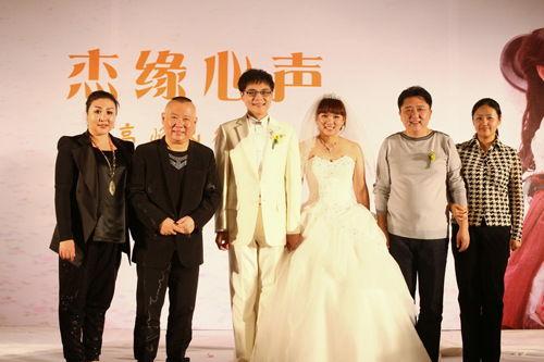 德云社弟子高峰婚礼郭德纲于谦到场祝贺