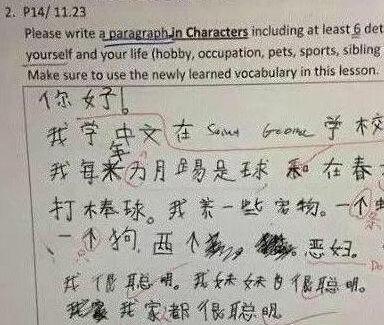 有故事的英语怎么写作文