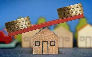 房价为何上涨
