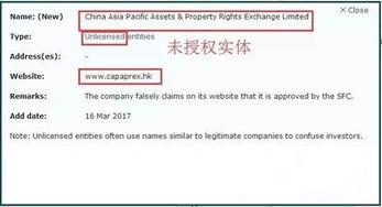 东升伟业的股票是真上市了么我们家有3000多个原始股。怎么才能换RMB啊  ?    谁能告诉我?  谢谢 ~!!!