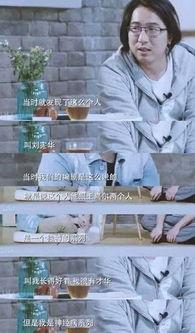 刘宪华退出向往的生活原因是什么曾被嘲太油腻,靠音乐打翻身仗