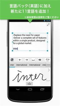 手写识别软件下载 手写识别app 安卓版v1.9.11