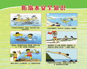 防触电防溺水安全小知识(怎么教育孩子防触电防溺水安全)