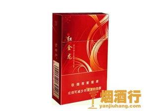 红金龙(红金龙烟价格表 红金龙烟价格表)