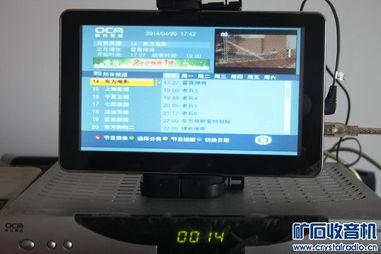 周末出两台有部分附件的高配有AV 视频口输入的7寸高清导航仪