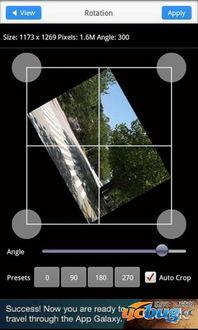 制作动态图片方法