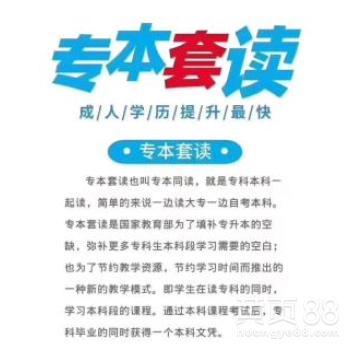 四川成人学历报考官网,四川教育网官网录取查询插图