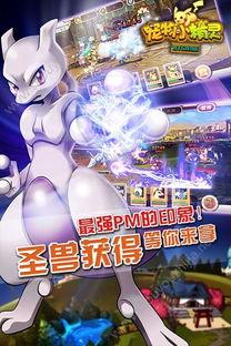 超梦召唤师手机版下载,超梦召唤师游戏手机版 v1.0.0 手游之家