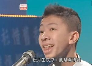 还在用梁逸峰朗诵的鬼畜表情包 他已经成了香港中学的中文老师