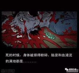 如何玩QQ华夏中的诡墓威胁任务