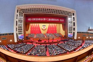 摄全国政协十三届一次会议开幕.