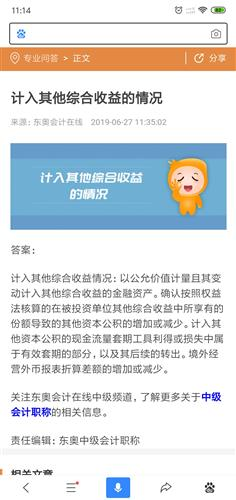 巨潮资讯网怎么查年报(巨潮资讯网官网app)  股票配资平台  第3张