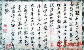 书札(小哉是什么意思)_1876人推荐