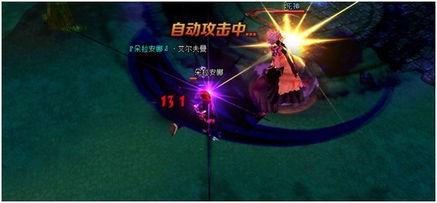 mx175 妖精的尾巴 开启神秘魔法门