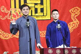 烧饼、曹鹤阳也不止一次地出色完成为郭德纲、于谦暖场的任务,相信这一次去日本,烧饼、曹鹤阳仍然是开场演出的第一对演员。