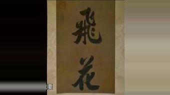 笔迹(怎么不伤害纸消除字迹)_1659人推荐