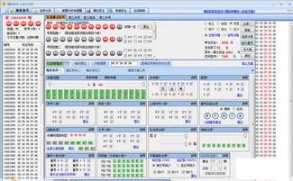 精彩11选5软件 V2.2.6 绿色版下载