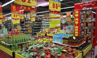 超市工作要注意什么?