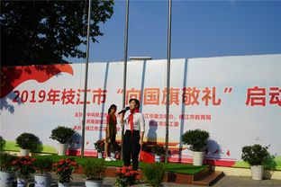怎样在中国文明网中向国旗敬礼签名