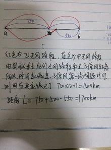 四级下册数学基础知识试卷及答案