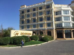 对外经济贸易大学·附近宾馆