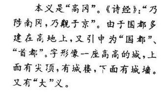 一可以组什么词(江可以组什么词)_1930人推荐