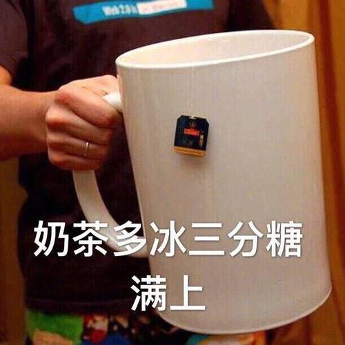 奶茶备受年轻人的喜爱