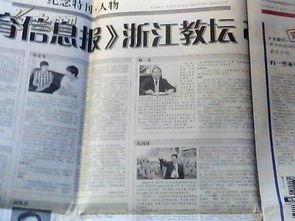 1999年1月4日亥时属命理(10年1月4日生辰八字 五行缺什么)