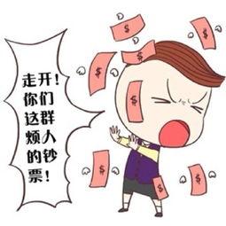 表情 日本动漫卖萌表情图片花轮同学表情包 奇思屋 表情