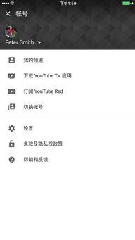 手�C怎麽上youtube�W站