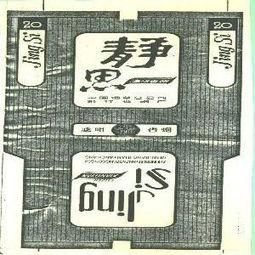 中国烟草价格表查询(中华香烟最新价格)