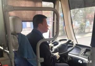 11月5日,从恒安新区去市里,坐32路车,碰到了一个热心的好司机.