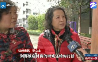 记者在采访中了解到,像秦奶奶、李女士这样想学用智能手机软件的老年人还有很多.