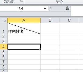 表格里斜线怎么打字(excel表格中插入)
