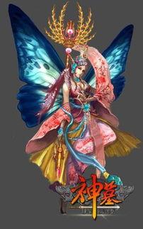 神墓OL 游戏世界原著妖兽百科全录
