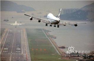 世界上最难降落的机场 香港启德机场