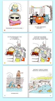 捣蛋鬼埃米尔系列 荣获法国女巫奖和魁北克儿童书店奖 套装共6册